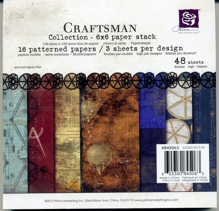 craftsman (1) (700x675, 645Kb)