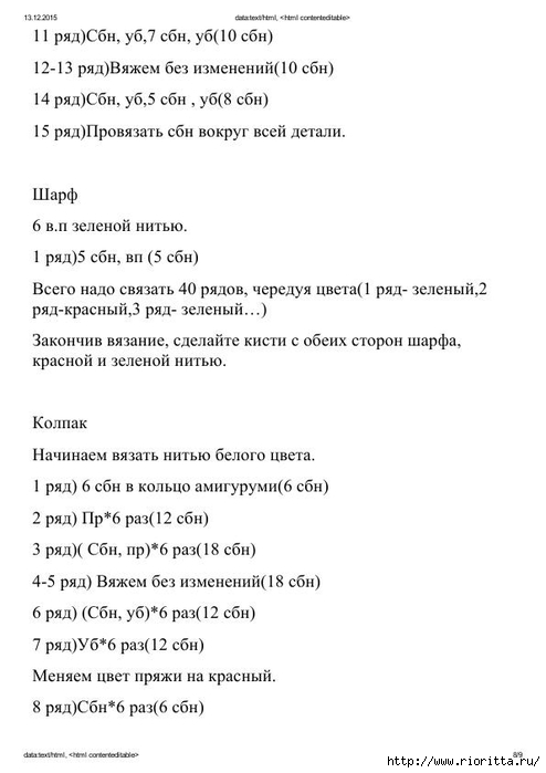 7 (8) (494x700, 123Kb)