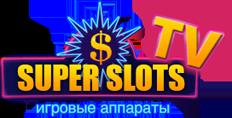 казино суперслот1 (232x118, 41Kb)
