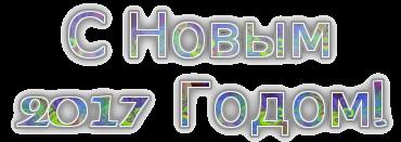 114 (370x131, 37Kb)