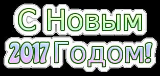 188 (313x150, 25Kb)