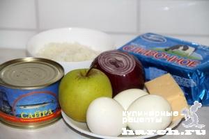 salat-s-konservirovanoy-riboy-staromoskovskiy_2 (300x200, 57Kb)