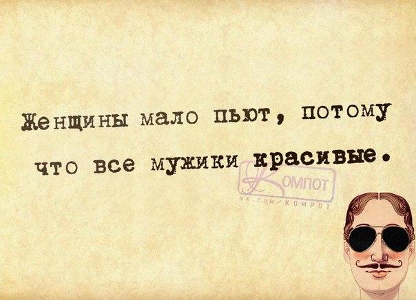 3085196_1447960825_frazki21 (604x436, 56Kb)