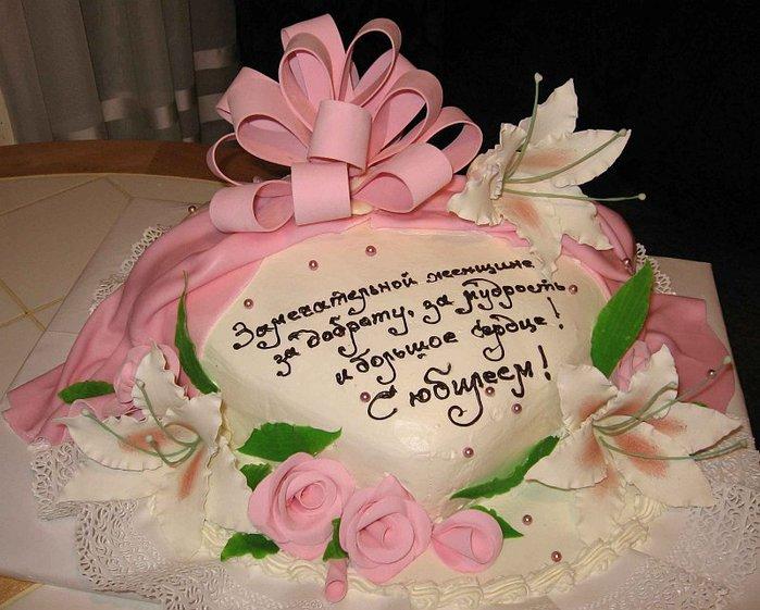 Поздравления на тортах 68