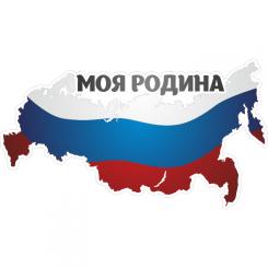 3996605_Moya_Rodina (245x245, 31Kb)