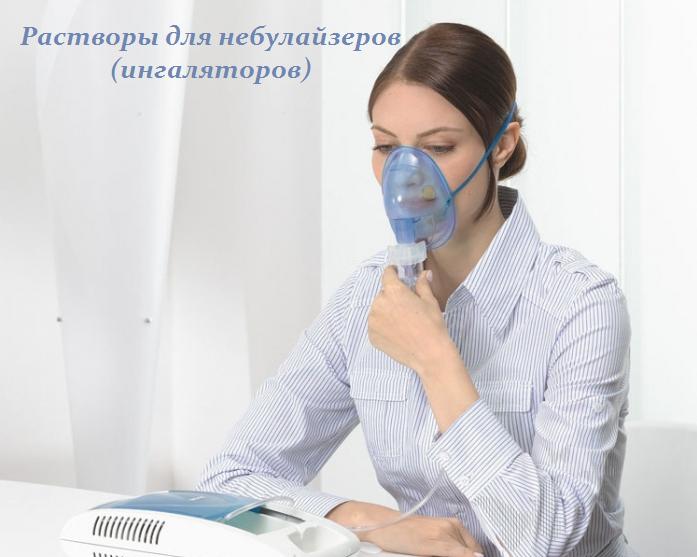 2749438_Rastvori_dlya_nebylaizerov (697x557, 460Kb)