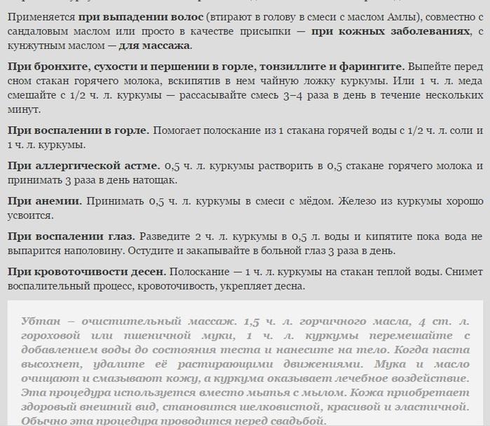 лорлоkj4ый (700x608, 166Kb)