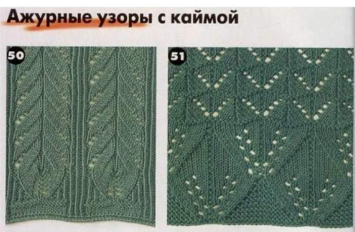 Вязание спицами кайма из кос 42