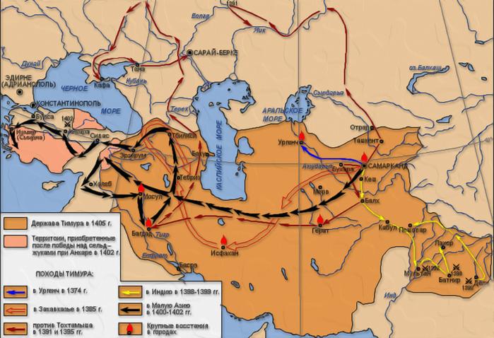 границы империи Тамрлана
