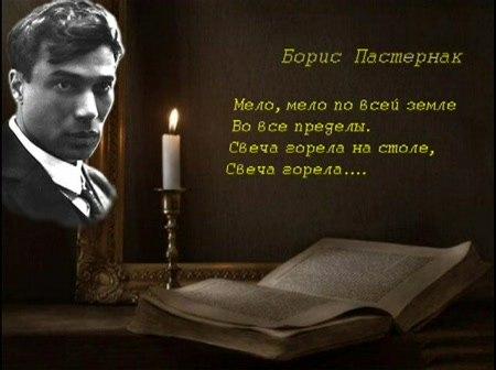 alla_pugacheva_svecha_gorela_na_stole_stihi_b_pasternaka (450x336, 27Kb)