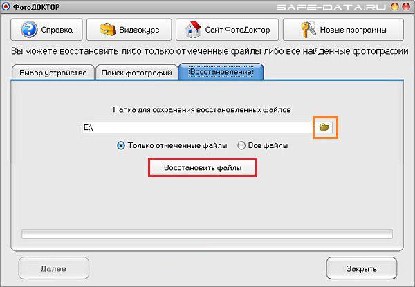 Программы Для Сканирования Документов Скачать Бесплатно На Русском