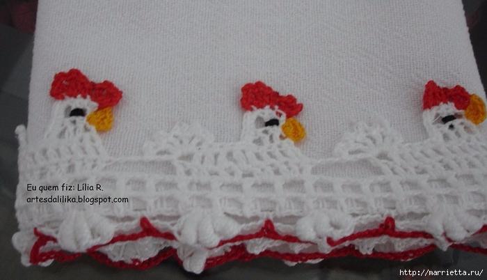 """钩针:桌、餐巾(或毛巾)的边缘""""雄鸡""""(大师班) - maomao - 我随心动"""