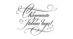 Превью цифровые штампы СЃ новым РіРѕРґРѕРј 4 (560x300, 47Kb)