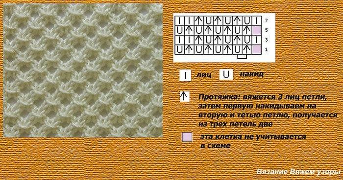3974_1_s (700x368, 434Kb)