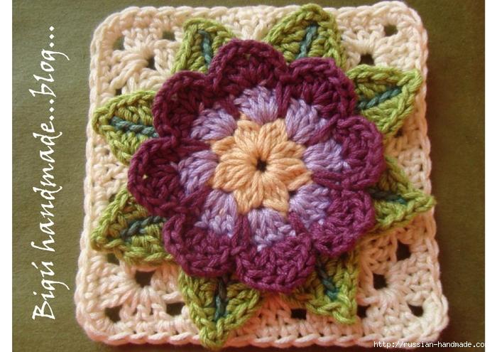 Бабушкин квадрат с цветком. Очень красивый мотив крючком (6) (700x495, 291Kb)