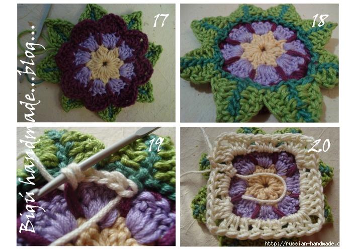 Бабушкин квадрат с цветком. Очень красивый мотив крючком (11) (700x495, 306Kb)