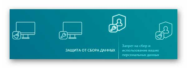 Kaspersky-Cleaner_04 (600x220, 64Kb)
