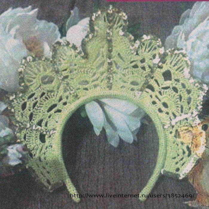 Ободок-корона н на новогодний утренник схема фото (700x697, 588Kb)