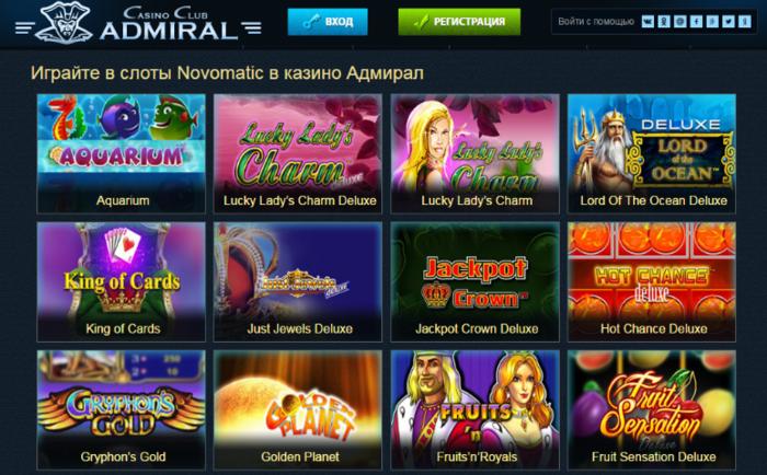 игровые автоматы admiral x играть
