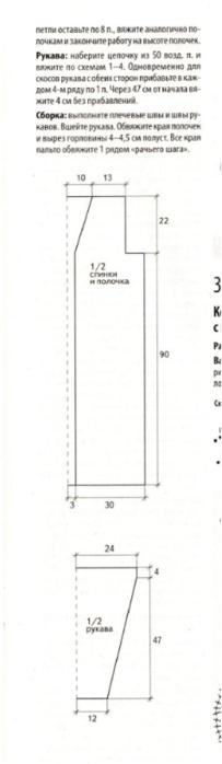 Fiksavimas (203x700, 103Kb)