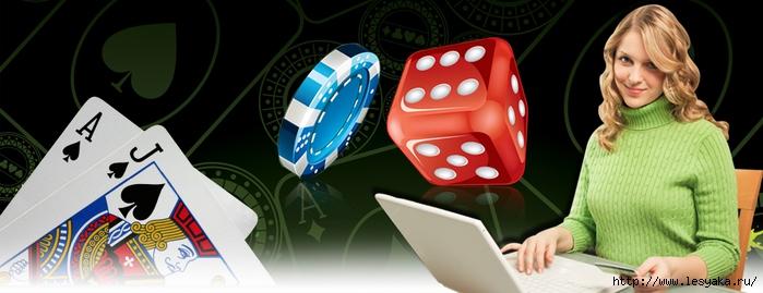 казино Вулкан/3925073_img243284 (700x269, 153Kb)