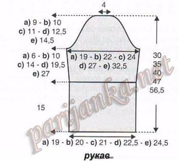 sviter-dlea-devociki-foto2-350x315 (350x315, 72Kb)