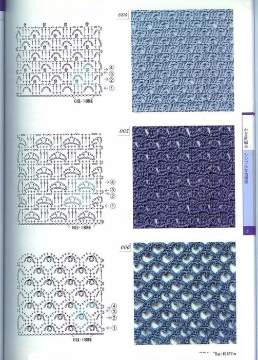 Рисунки для вязки крючком схемы