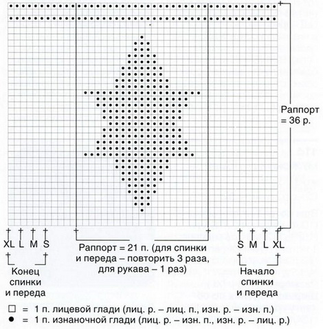 я2 (470x478, 97Kb)
