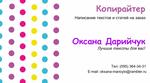 Превью 2 (700x388, 151Kb)