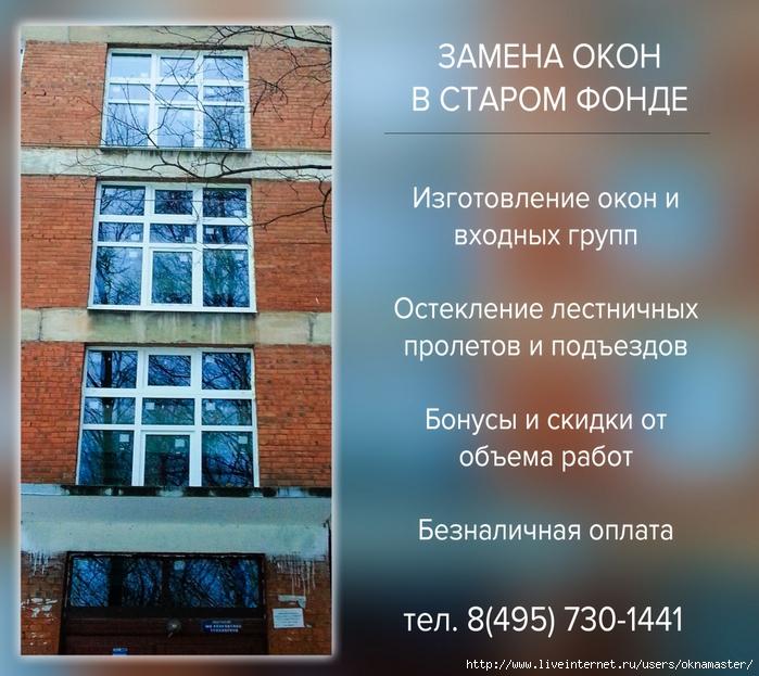 5081221_foto_post (700x623, 337Kb)