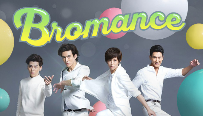 1453527673_4810_bromance_nowplay_small (680x390, 71Kb)