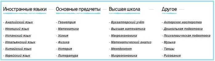 5283370_ymnik_ry (700x201, 74Kb)