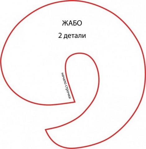 ъ2 (470x478, 44Kb)