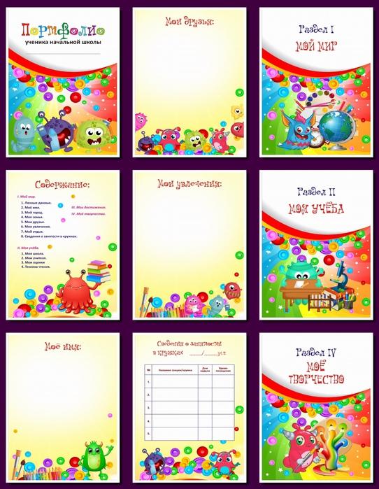 portfolio 40-1 (542x700, 193Kb)