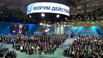 Превью ФД_Москва (700x393, 366Kb)