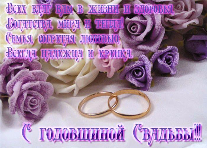 Аметистовая свадьба поздравления в прозе
