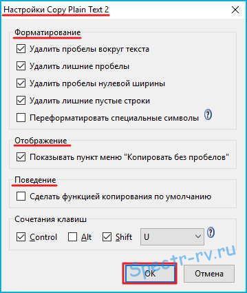 Plain-Text-3-min (359x425, 102Kb)