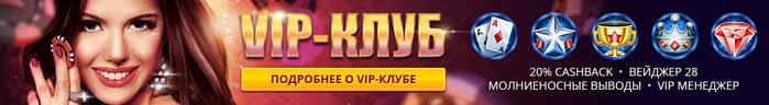 """alt=""""Приглашаю Вас провести выходные в Русском Казино Вулкан Старс!""""/2835299_Kazino_Vylkan_Stars2 (700x96, 34Kb)"""