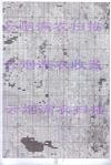 Превью 1322469913 (469x700, 517Kb)