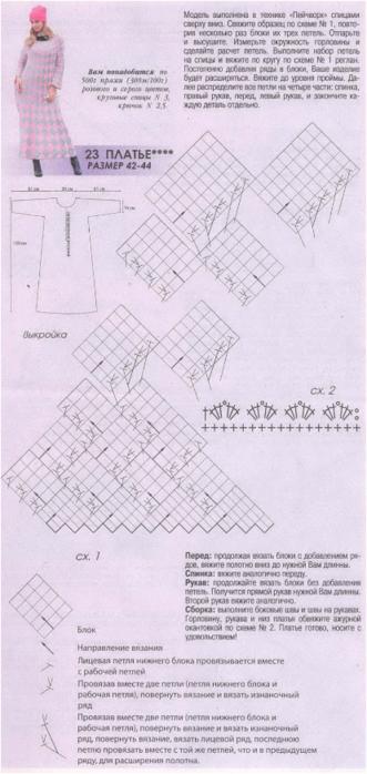 Fiksavimas.PNG1 (331x700, 374Kb)