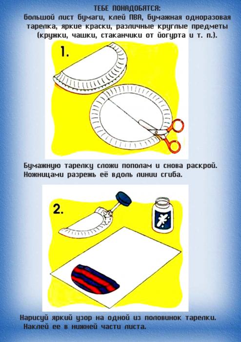 6126341_Vaza_s_cvetami_2 (494x700, 445Kb)