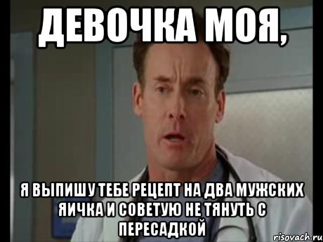 1448115720110250032 (460x345, 119Kb)