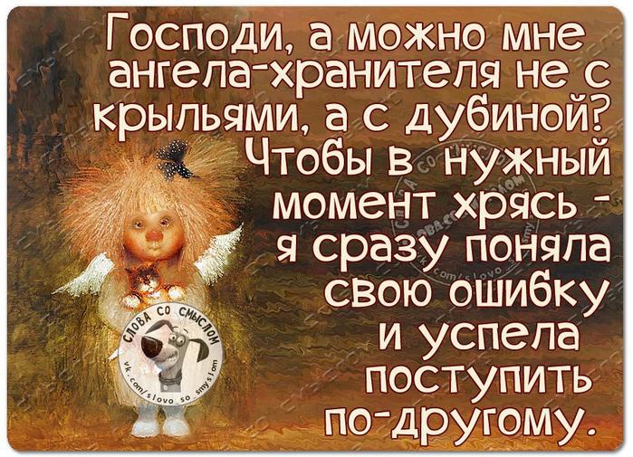 RmTiBtZ41o4 (700x505, 537Kb)