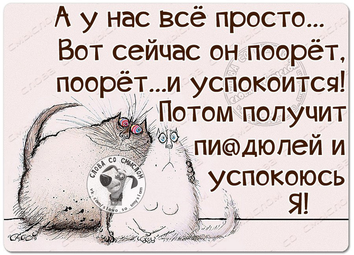VtbndgloKD4 (700x505, 424Kb)