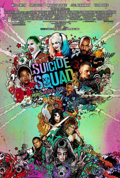 1415502_Suicide_Squad (405x600, 181Kb)
