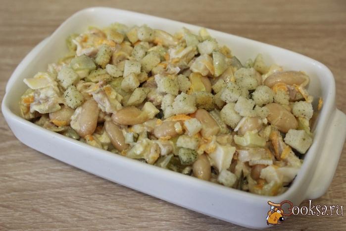 recipes10067 салат с курицей и фасолью (700x466, 344Kb)