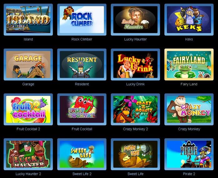 Игрософт онлайн - Игровые автоматы