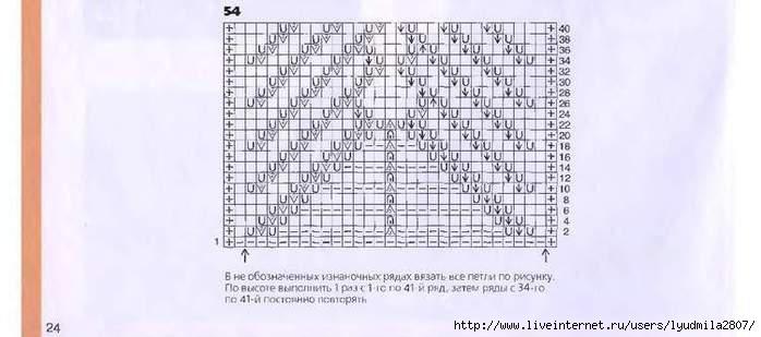 24- (700x309, 104Kb)