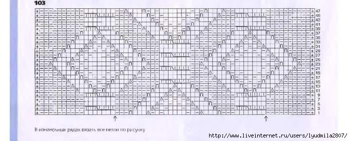46- (700x281, 137Kb)