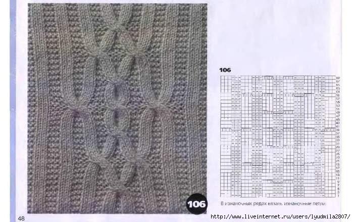 48- (700x440, 165Kb)